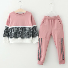 Girls Clothing Sets Brand Style Kids Cotton Rose Floral Embroidered Sequinsets Children Suit 40
