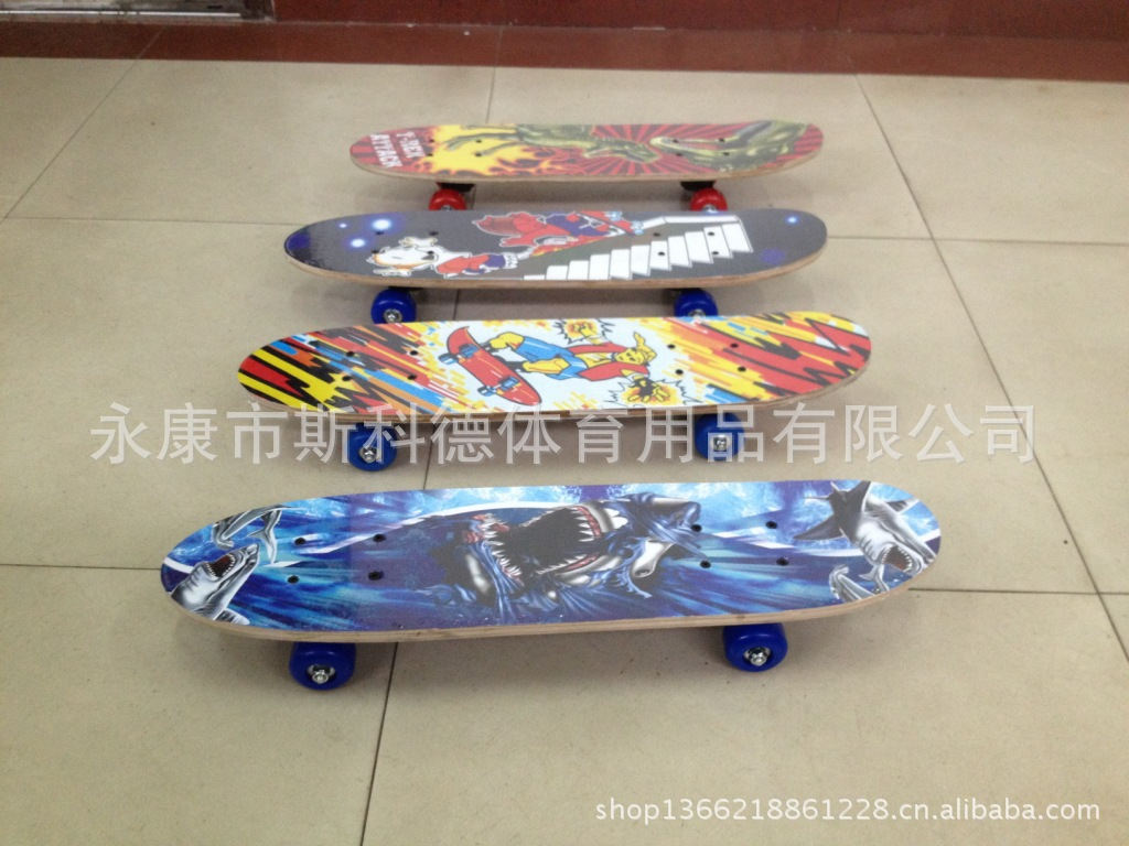 Profession Four Wheel Skateboard Mini Skateboard Double Rocker Children's Skateboard 2406