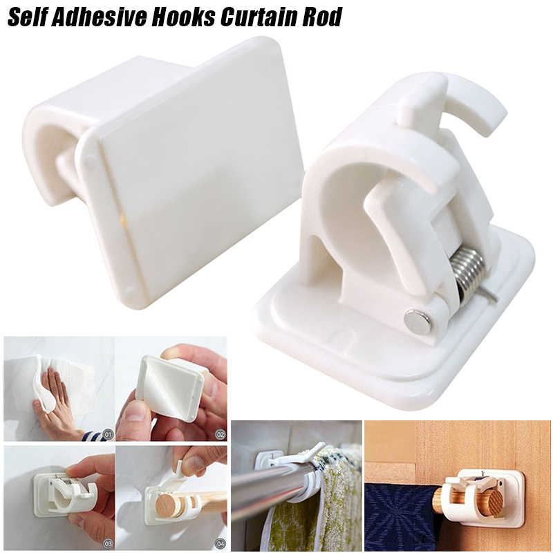 2019 The Most Fashionable Self Adhesive Hooks Curtain Rod Bracket Pole Drapery Hook Holders Curtains 4PCS for Better Life