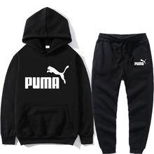 Зимняя спортивная одежда для мужчин; Комплект из 2 предметов