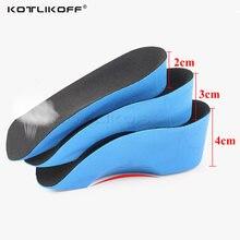 Kotlikoff увеличивающая рост стелька 2/3/4 см обувь с подушкой