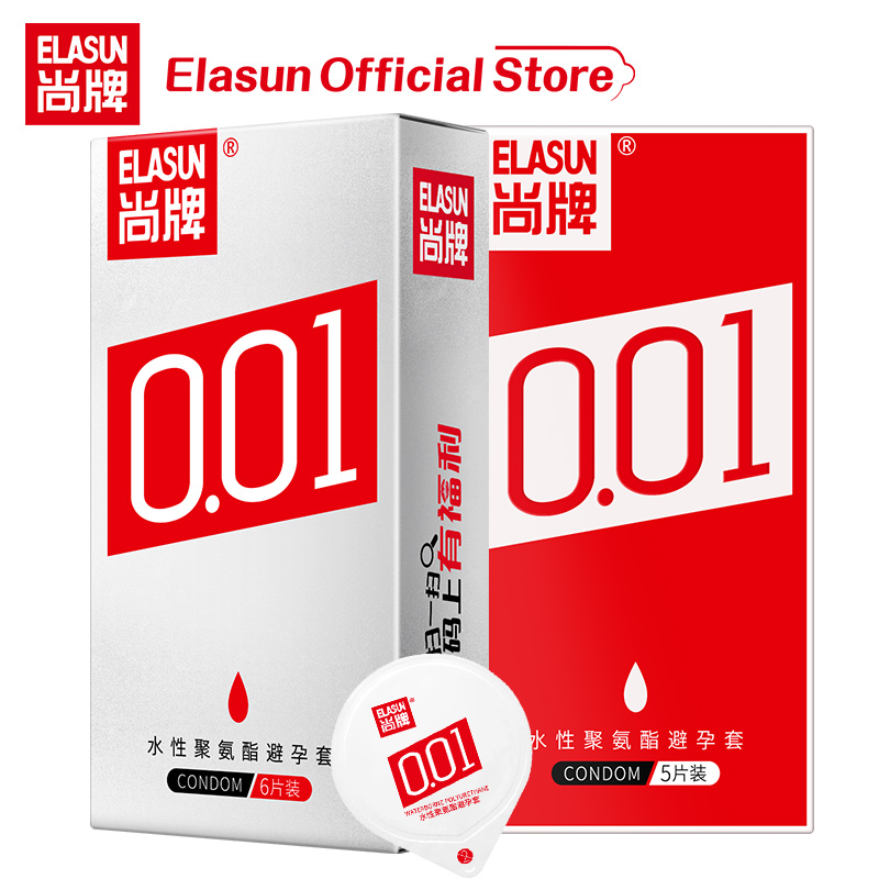 Elasun 0.01mm Invisible Ultra Thin Lubricated Condom Sex Product Polyurethane Non-latex Large Size 55mm Condoms For Men Hot Sale