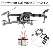 Remote Thrower for DJI Mavic 2 Pro Zoom Air 2 Fishing Bait Delivery Parabolic Air Dropping System Drone Quadcopter Accessories