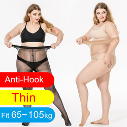 Summer Thin Large Size Tights Anti-hook Tear Resistant Super Elastic Magical T Crotch Seamless Pantyhose Plus Size Nylons Lady