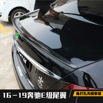 CEYUSOT FOR CAR Accessory Spoiler W213 Mercedes-benz E-class E200 E300 E320 Abs Sedan Car Trunk Wing Tail Fin AMG Skyle 2016-20 image