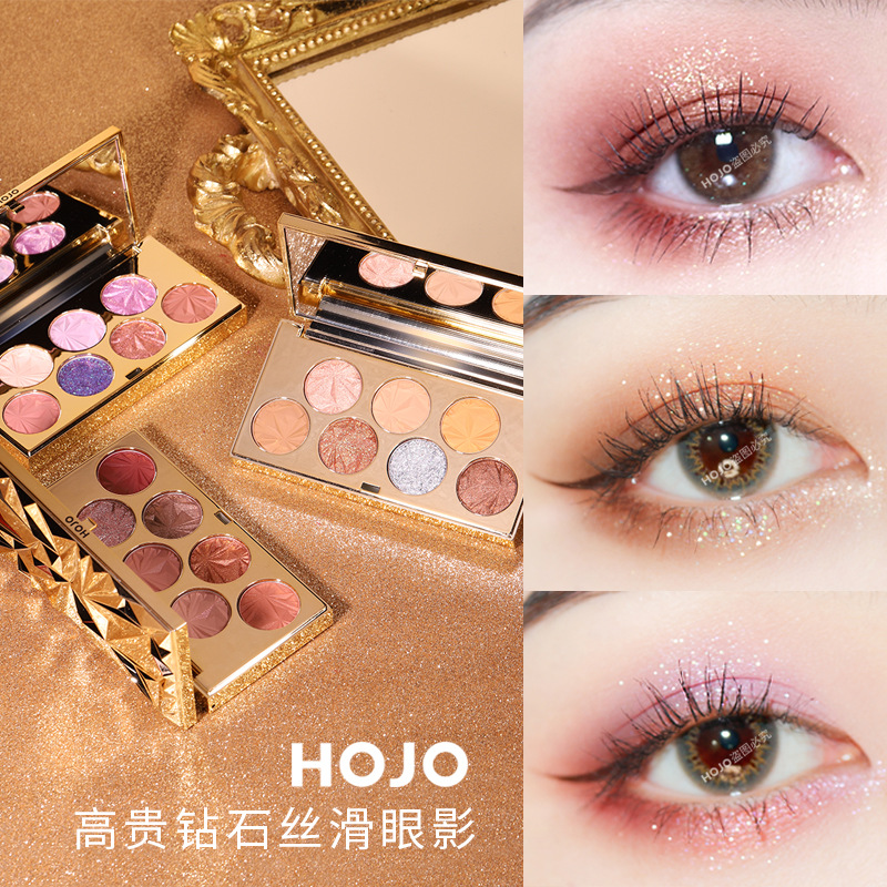 Nobility Diamond Silky Eye Shadow Pearly Lustre Matte Polarized Light Eye Shadow