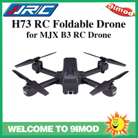 JJRC H73 2K 5G WiFi HD Camera RC Foldable Drone With GPS Follow Me FPV Quadcopter