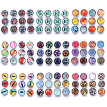 10pcs/lot Mixed Patterns Colorful Flowers 12mm Glass Snap Button Jewelry Faceted Fit Earrings Bracelet Necklace
