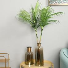 90 CM Artificial Tree Plants Plastic Branch Tropical Fake Indoor Plastic Plants Tree Home Garden Decor No pot