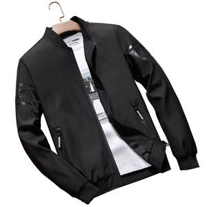 Spring And Autumn Short Men's Slim Fit Light Jacket New Products Youth Korean-style Casual