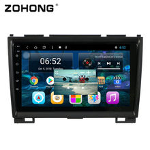 2.5D Octa Core 2G + 32G Android 8.1 Car Multimedia DVD Player untuk Haval Hover Great Wall H5 h3 Autoradio Mobil GPS Navigasi Radio(China)