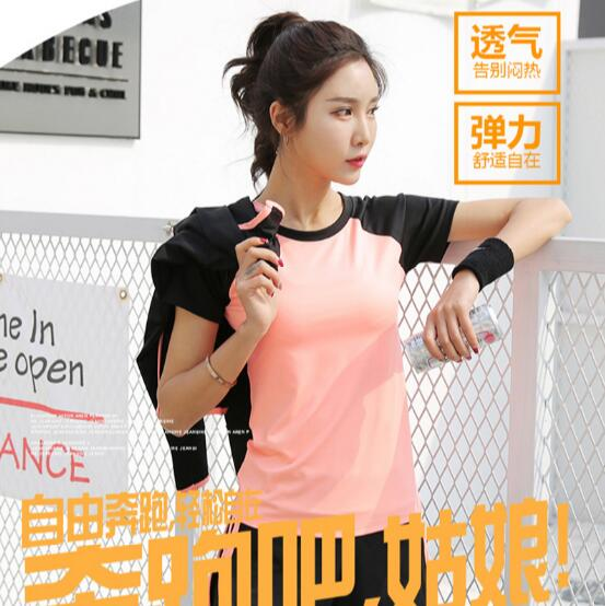 Women Quick-dry Running T-shirt Ladies Sportwear Fitness Workout Tops