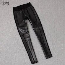 Женские брюки из натуральной кожи облегающие эластичные карандаш