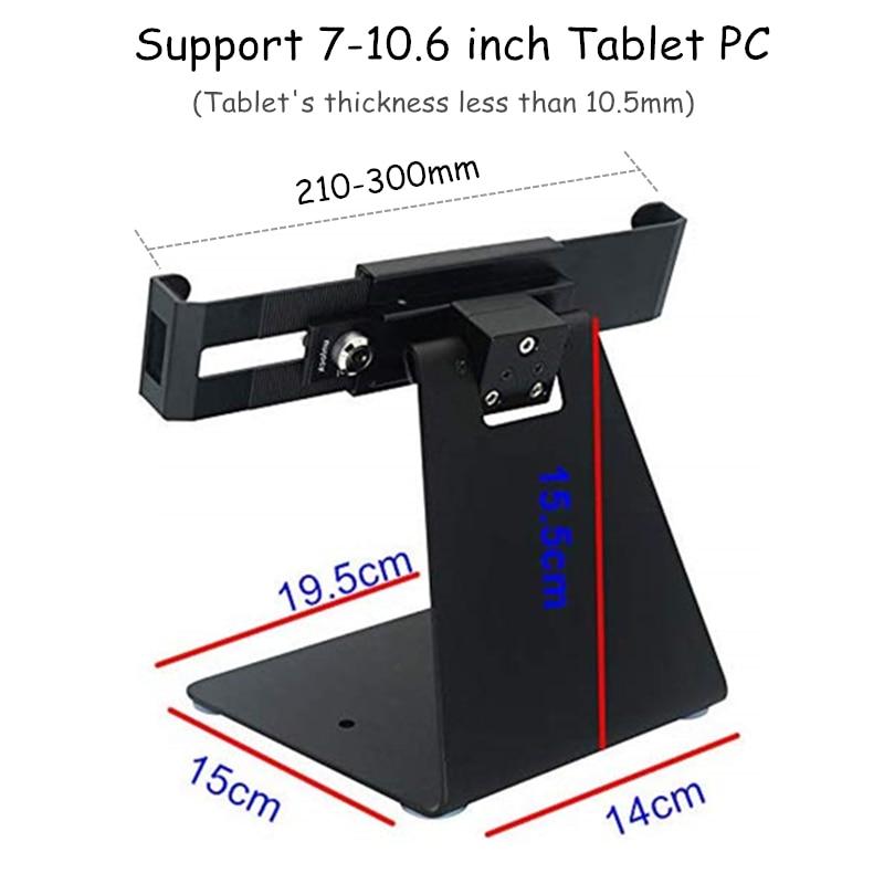 Настольная Противоугонная стойка для кассовых терминалов, планшетов, держатель с поворотом на 360 °, корпус с замком и ключами для iPad Air Mini 7-10''-4