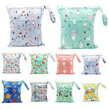 Asenappy Wet Dry Bag With Two Zippered Baby Diaper Bag Nappy Bag Waterproof Reusable Washable 30*36cm