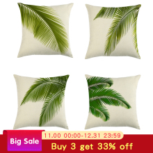 Sofa decorative cushion pillowcase tropical plant pillowcase leaf printing cushion cover simple Nordic wind linen hug pillowcase