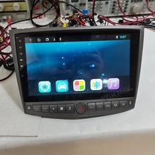 2din rádio do carro para lexus is250 is300 is200 is220 is350 2005-2012 android receptor estéreo automático multimídia player gps navegação
