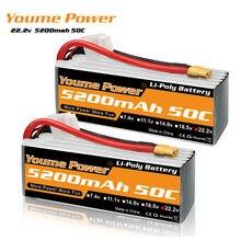 1/2 pacotes yume 6s 22.2v lipo 5200mah t deans plugue bateria 50c-100c para rc peças de carro caminhão barco helicóptero avião quadcopter