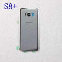 S8 Plus Silver