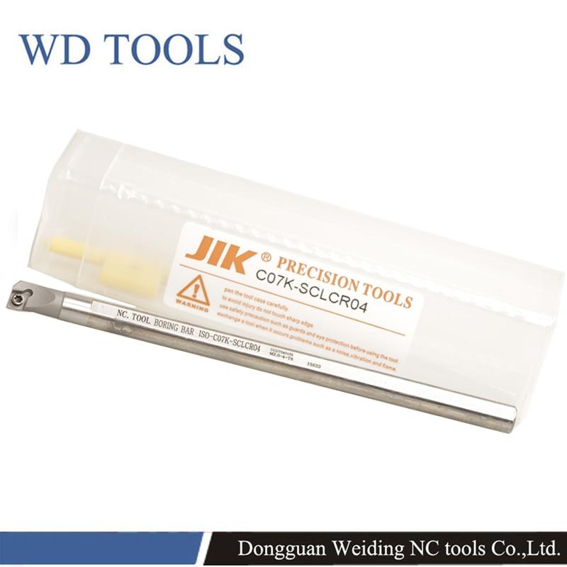 SCLCR0808H06 Lathe External Turning Tool Holder /& 10pcs CCMT060204 US735 8*100mm