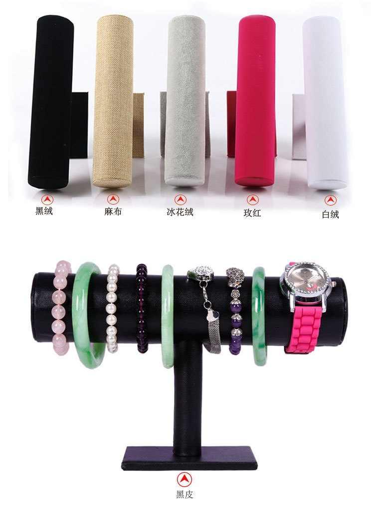 เครื่องประดับHardขาตั้งสร้อยข้อมือกำไลข้อมือนาฬิกาHairband T-Bar