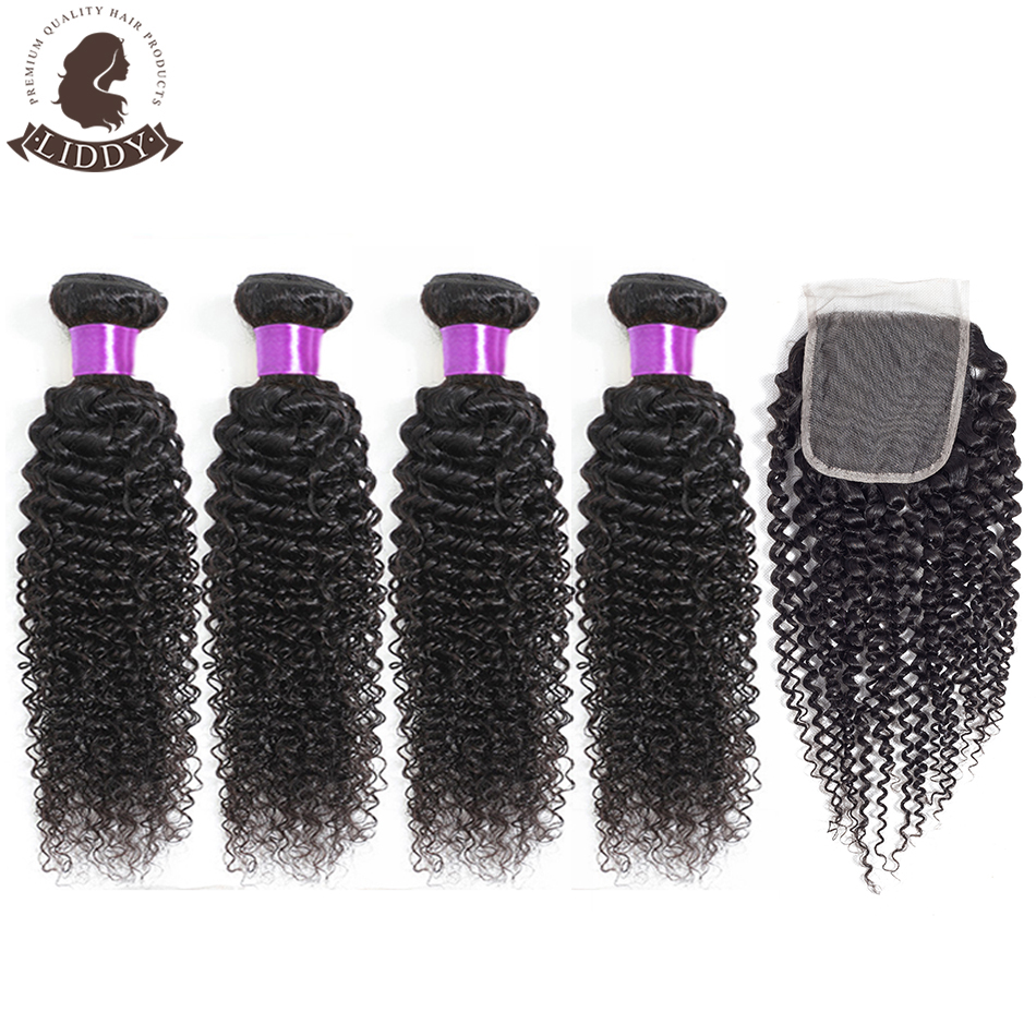 Liddy Hair Kinky Curly 4 Bundles Brazilian Hair With Closure 100% Non Remy Human Hair With 4*4 Lace Closure