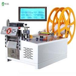988T автоматическая машина для резки лент с помощью компьютера машина для горячей и холодной резки эластичная лента для резки 110V / 220V 400W