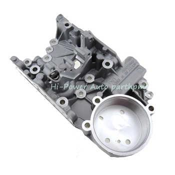 DQ200 DSG 0AM More 4.6MM 7-Speed Auto Transmission Accumulator Housing for Audi VW 0AM325066R 0AM325066AC 0AM325066C