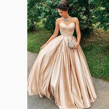 Вечернее платье 2020 ТРАПЕЦИЕВИДНОЕ милое с открытой спиной