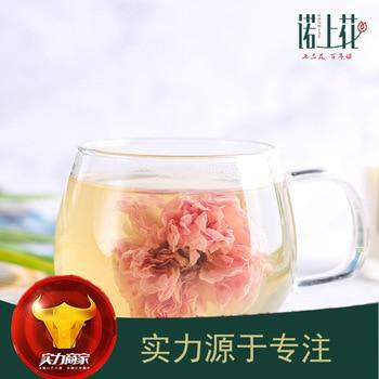 19 Years New Flower Level Pingyin Rose Corolla Tea Low Temperature Sulfur-Free Large Rose Tea Beauty tea 500g 1
