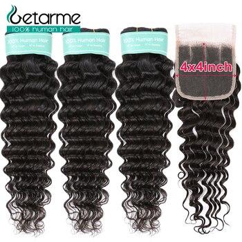 Malaysian Deep Wave Human Hair 3 Bundles With 4x4 Lace Closure Remy Hair Bundles With Closure Natural Color 8-26 inch