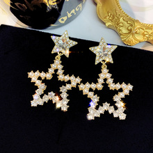 New Fashion Wild Long Rhinestone Hollow Five-pointed Star Earrings For Women Exaggerated Crystal Big Brincos