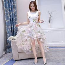 Elegant Women Dress Fashion O Neck Sleeveless Waist Tight Sw