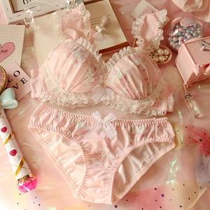 Image 1 - Flower Embroidery Lace Cute Japanese Bra & Panties Set Underwire Push Up Soft Underwear Intimates Set Kawaii Lolita Lingerie Set