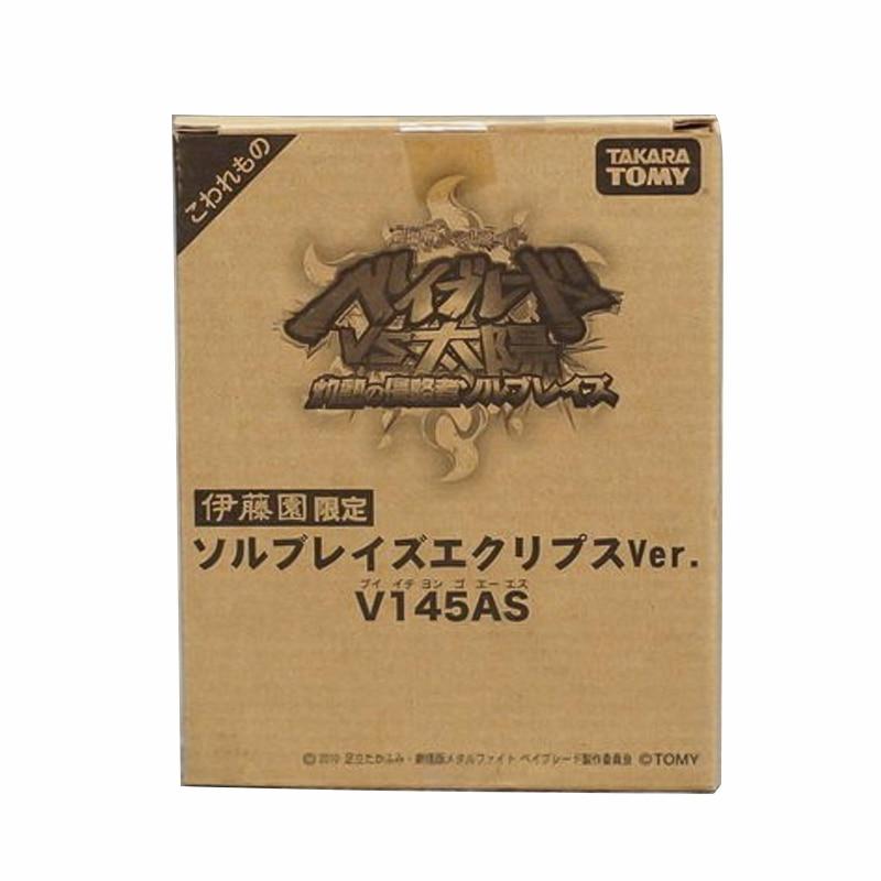 Takara Tomy Genuine Beyblade Japan Version Beybalde Burst Metal Fusion V145AS WBBA SOL BLAZE BLACK SUN  Toys For Children Boys