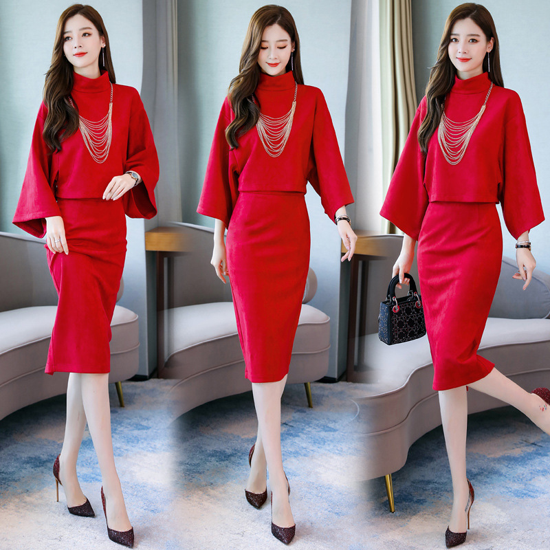 Slit Sheath Skirt Two-Piece Women's 2019 Autumn New Style Debutante Cover Meat Waist Hugging Slimming Western Style Dress Outfit