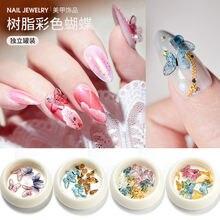 Дизайн ногтей 3d металлический блеск Бабочка украшение трехмерная