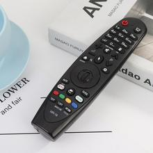 Television Remote Control TV Controller W/USB Receiver For LG AN MR600 AN MR650 Containing USB Receiver No Battery