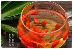 Image 3 - סיני אטד מיובש אורגני Goji ברי טהור טבעי אדום Goji