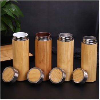 Термос (FGHGF/360-500 мл/3 цвета) из нержавеющей стали с бамбуковым покрытием