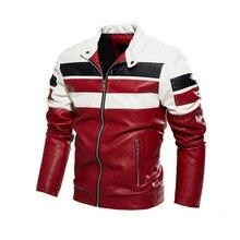 Men's jacket 2021 new men's motorcycle suit color-blocking pu jacket with the same paragraph plus velvet leather jacket male lar