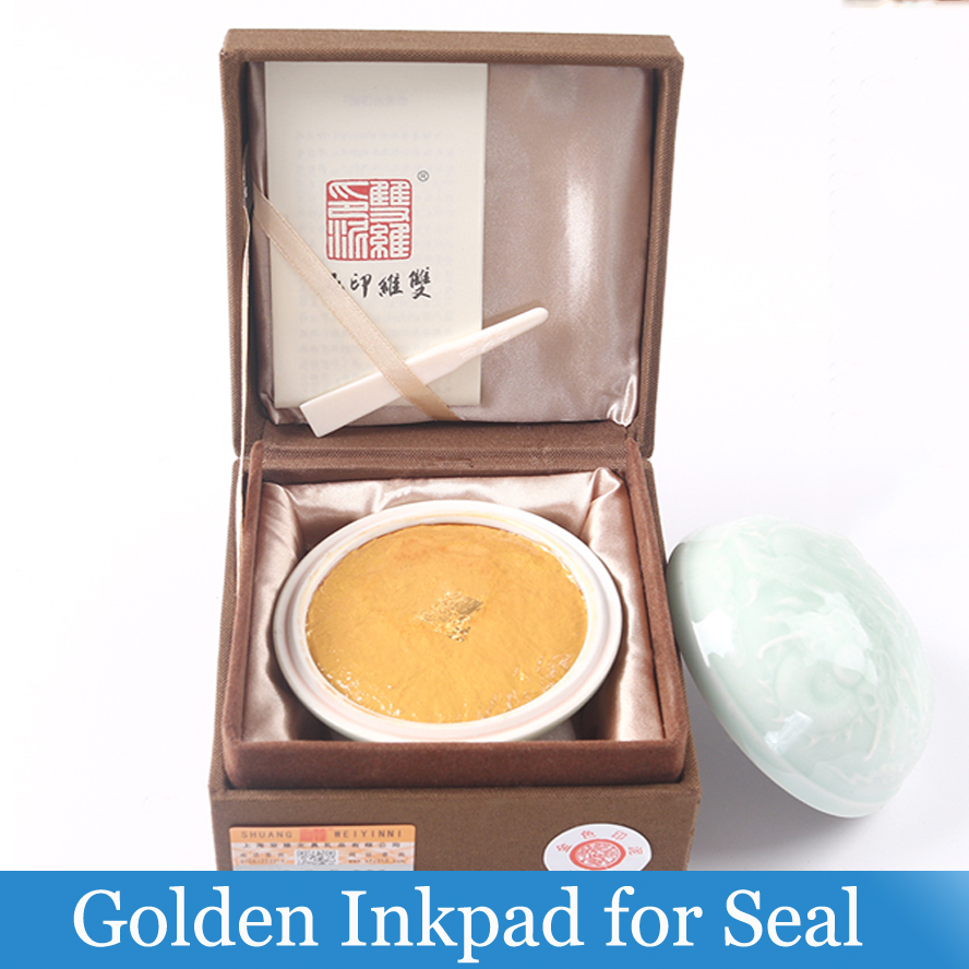 Chinese Golden Inkpad For Painting Calligraphy Ink Paste Used For Seals Art Painting Supplies