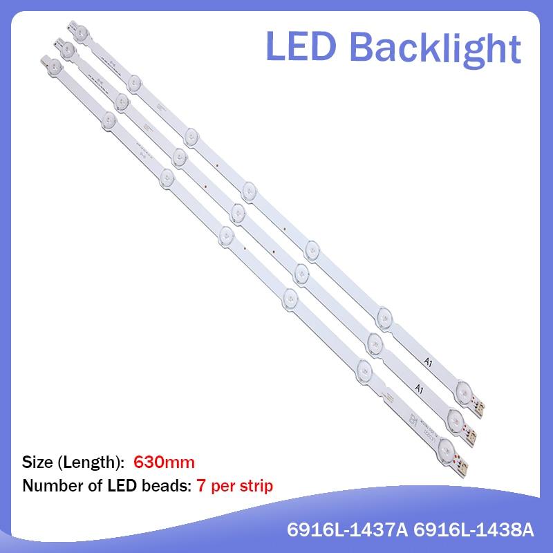 NEW For LG 32inch LCD Back Light ( 6916L-1204A A1 )(- 1105A A1)(- 1437A B2)(- 1426A B1)(- 1438A B1)(- 1205A A2 1PCS=7LED