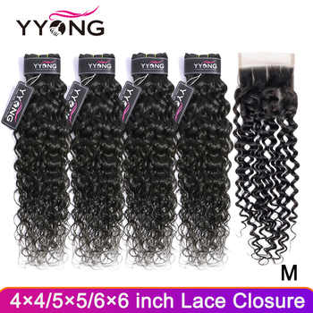 Yyong 3/4 Water Wave Bundles With Closure Brazilian Hair Weave Bundles With Closure Human Hair With Closure Remy Medium Ratio - DISCOUNT ITEM  49% OFF All Category