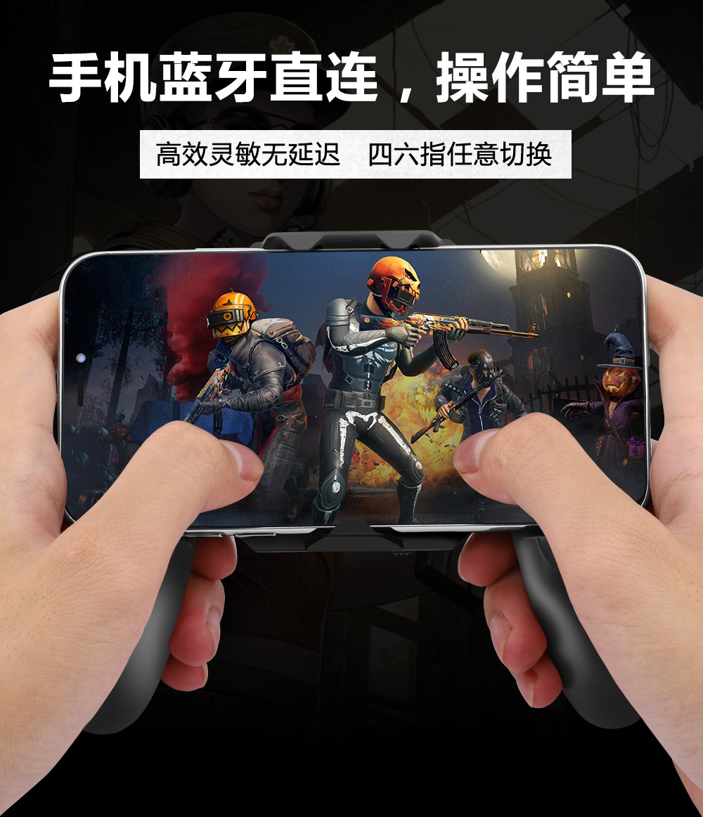 New Style Original Factory Bluetooth B15 Handle Grip for Bluetooth Direct Handfeel