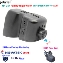 Full HD Night Vision Car Dvr Dash Cam 24H for audi a5 a6 a7 a1 a3 a4 a8 for audi q5 q7 q3 rs3 rs4 rs5 rs6 rs7 s3 s4 s5 s6 s7 s8