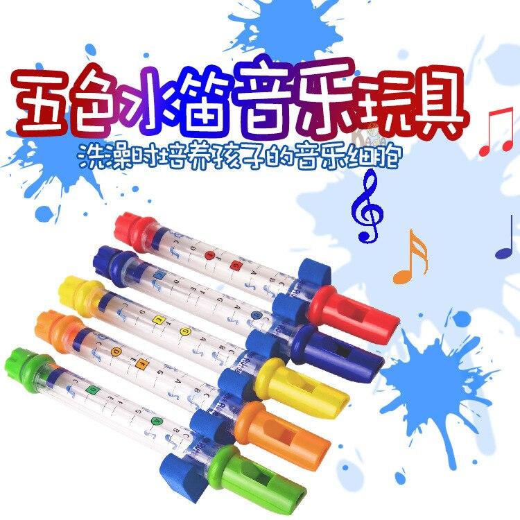 Five-Color Shui Di Children Music Bath Infants Bathroom Wind Instruments ENLIGHTEN Toy Bath Flute