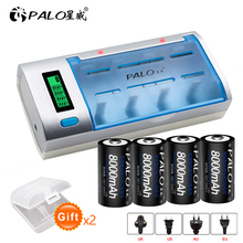 PALO 4pcs D size rechargeable battery type 1.2V 8000mAh NI-MH + intelligent fast LCD display charger for AA AAA C 9V 6F22