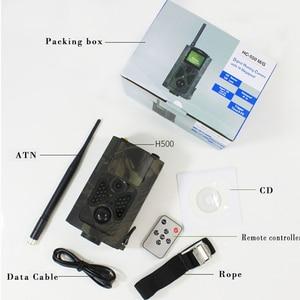 Image 5 - HC 550M 2G MMS Jagd Trail Kamera Infrarot Nachtsicht Kamera für Wildlife Forschung & Bauernhof Überwachung Echt zeit übertragung