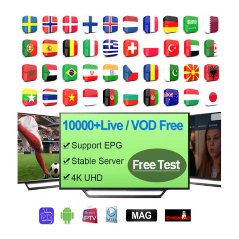 Mejor IPTV árabe francés España USA deportes Adultos 18 + películas 9000 + Live 6000 + VOD Android APK MG Smart TV suscripción IPTV M3U xxx